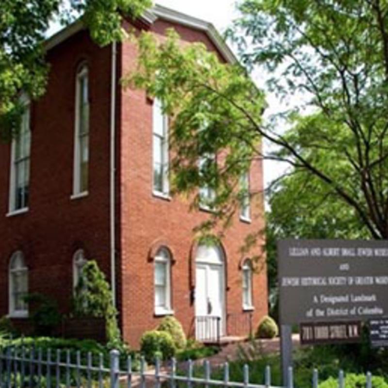 Archive & Library, Jewish Historical Society of Greater Washington